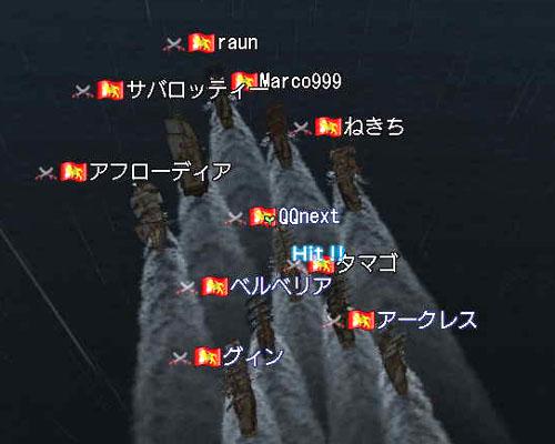 大海戦三日目