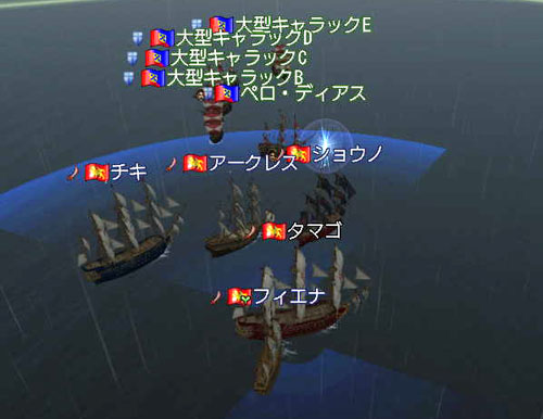 大海戦 戦闘
