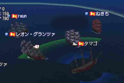 沈んでるし 2