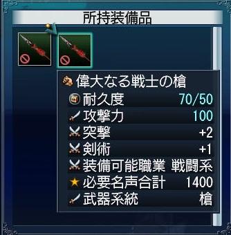 100偉大