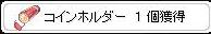 201103221930.jpg
