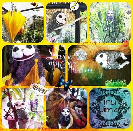collage_20131206000716514_20131206001525540_20131208101549092a_20131228004337e2c.jpg