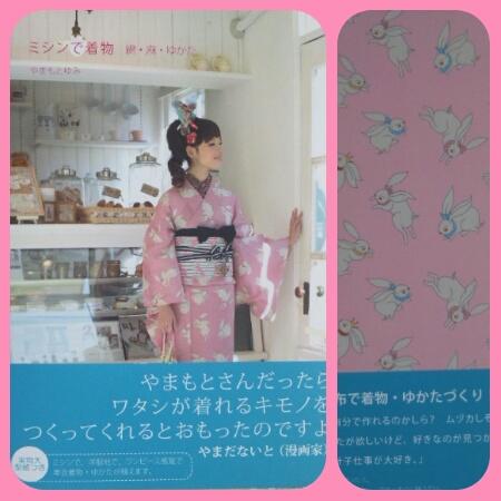 collage_20140118131720555.jpg