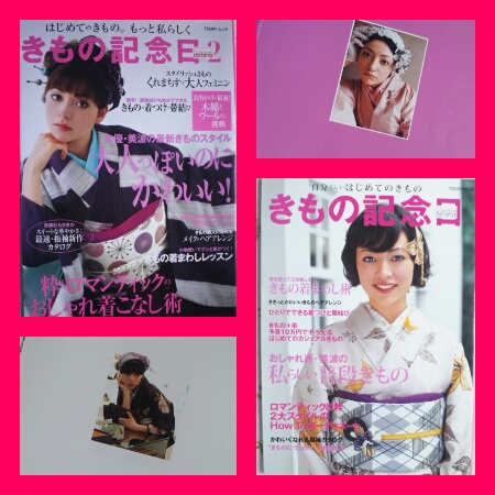 collage_20140118132104701.jpg