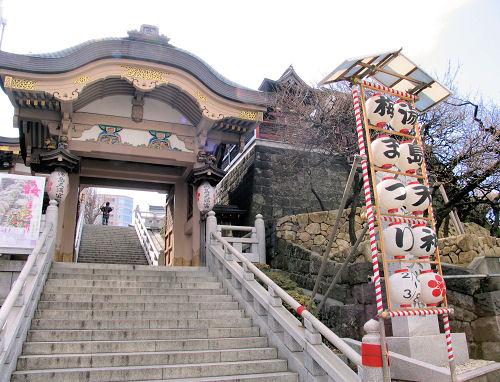120301yushima01.jpg