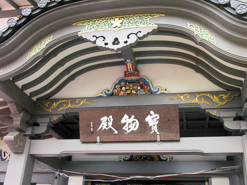 120301yushima10.jpg
