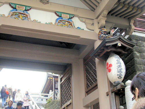 120304yushima02.jpg