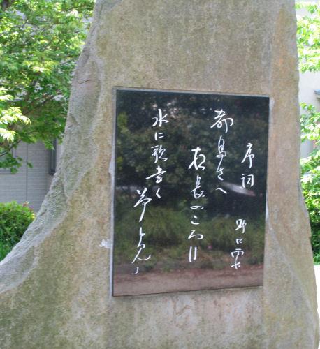 120424sumida25.jpg