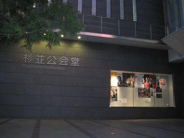 IMG_0553(東京公演)6