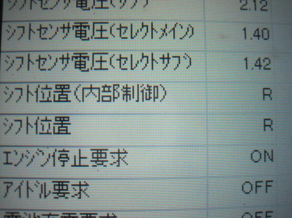 IMG_2906_convert_20131223203832.jpg