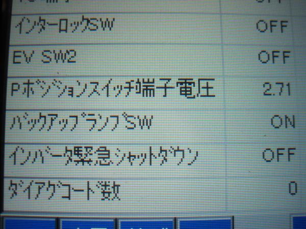IMG_2907_convert_20131223203942.jpg