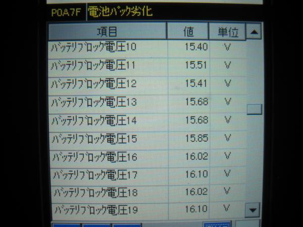 IMG_2966_convert_20140105220131.jpg