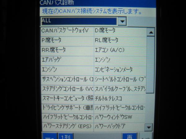IMG_2999_convert_20140105220637.jpg