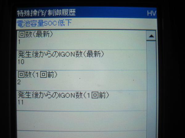 IMG_3084_convert_20140115193252.jpg