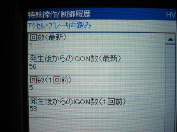 IMG_3085_convert_20140115193317.jpg
