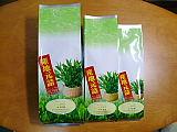 緑茶001