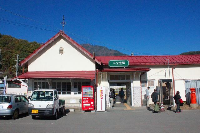 ④三つ峠駅