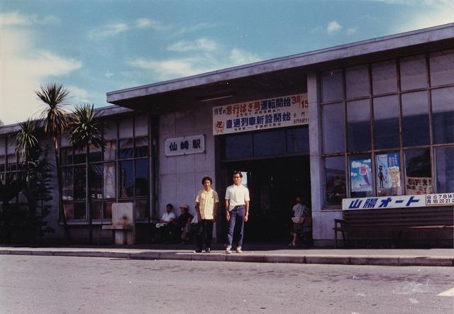5S47仙崎駅