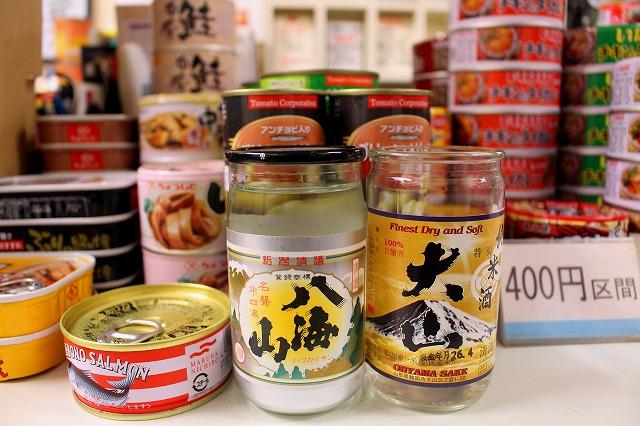 9キハ缶詰