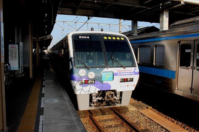 9アンパンマン列車