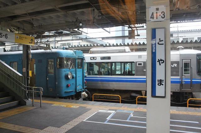 15富山駅