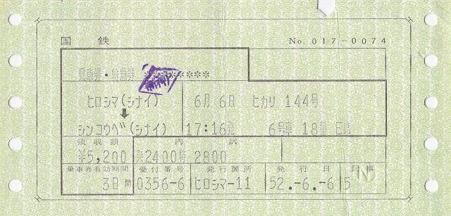 520606.jpg