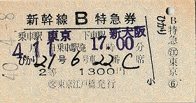 K400408.jpg