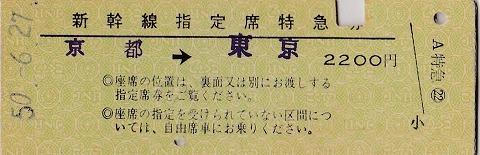 KL500627.jpg