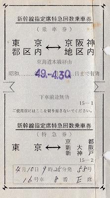 KS4704.jpg