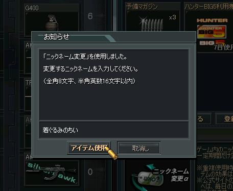 4717c67d0baf040b519fb7c217373061.png