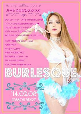 Burlesque-1.jpg