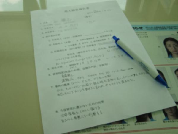 CIMG1071_20110120060341.jpg
