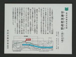 20110612-19-B