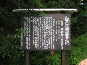 20110710-12