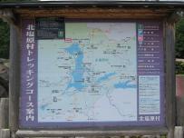 20110710-15
