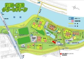 saiko-park.jpg