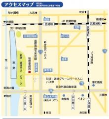saiko-urawa-1.jpg