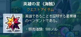 キャノン4次クエドロ品(グリ)