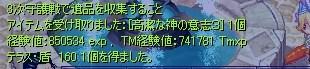 10111102.jpg