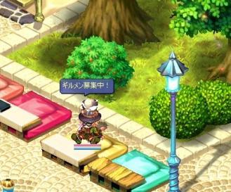 screenshot0141.jpg