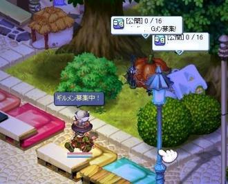 screenshot0144.jpg