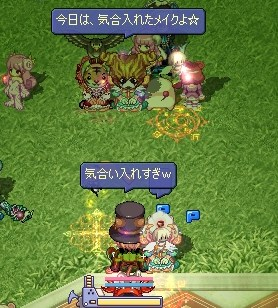 screenshot0177.jpg