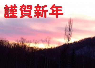 s_DSCF0263.jpg