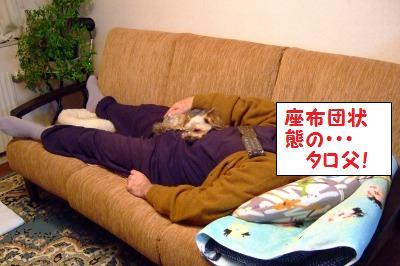 s_DSCF0476.jpg