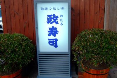 s_DSCF2000.jpg