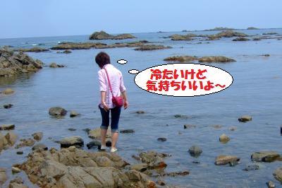 s_DSCF2186.jpg