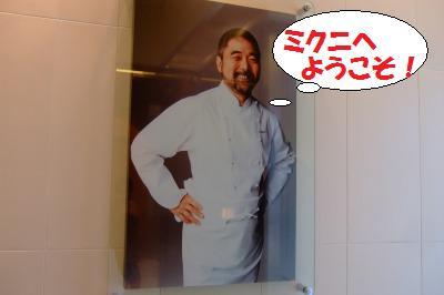 s_DSCF9364.jpg