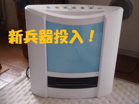 s_PB201020.jpg