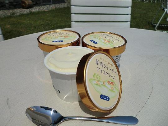胎内ジャージーアイスクリーム