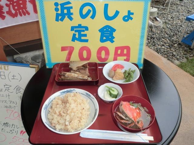 2011.9.10 浜のしょ定食①